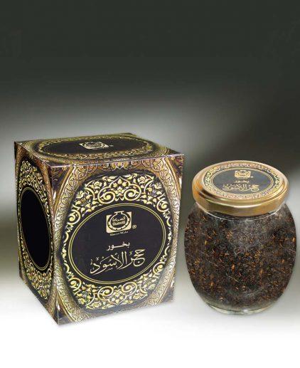 Bakhoor-Hajar-Al-Aswad
