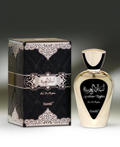 Layali-Al-Arabia