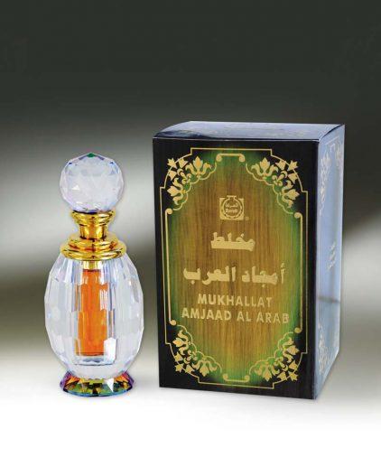 Mukhallat-Amjad-Al-Arab