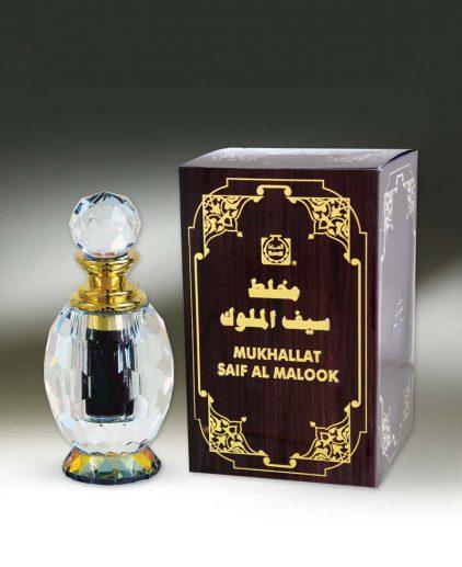 Mukhallat-Saif-Al-Mulook