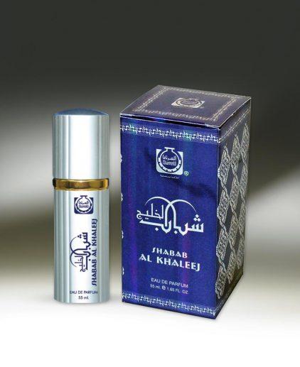 Shabab-Al-Khaleej