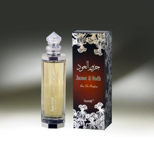 juzoor-al-oud