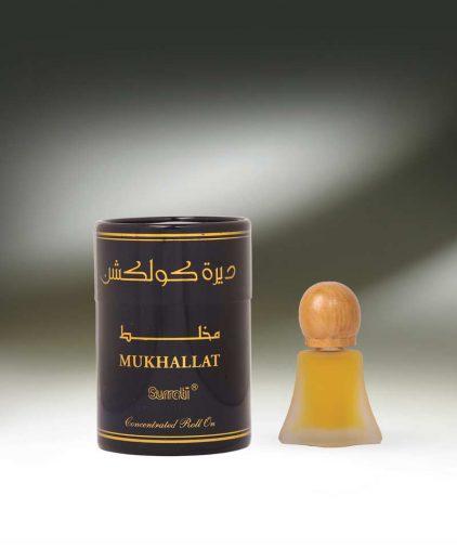 mukhalllat